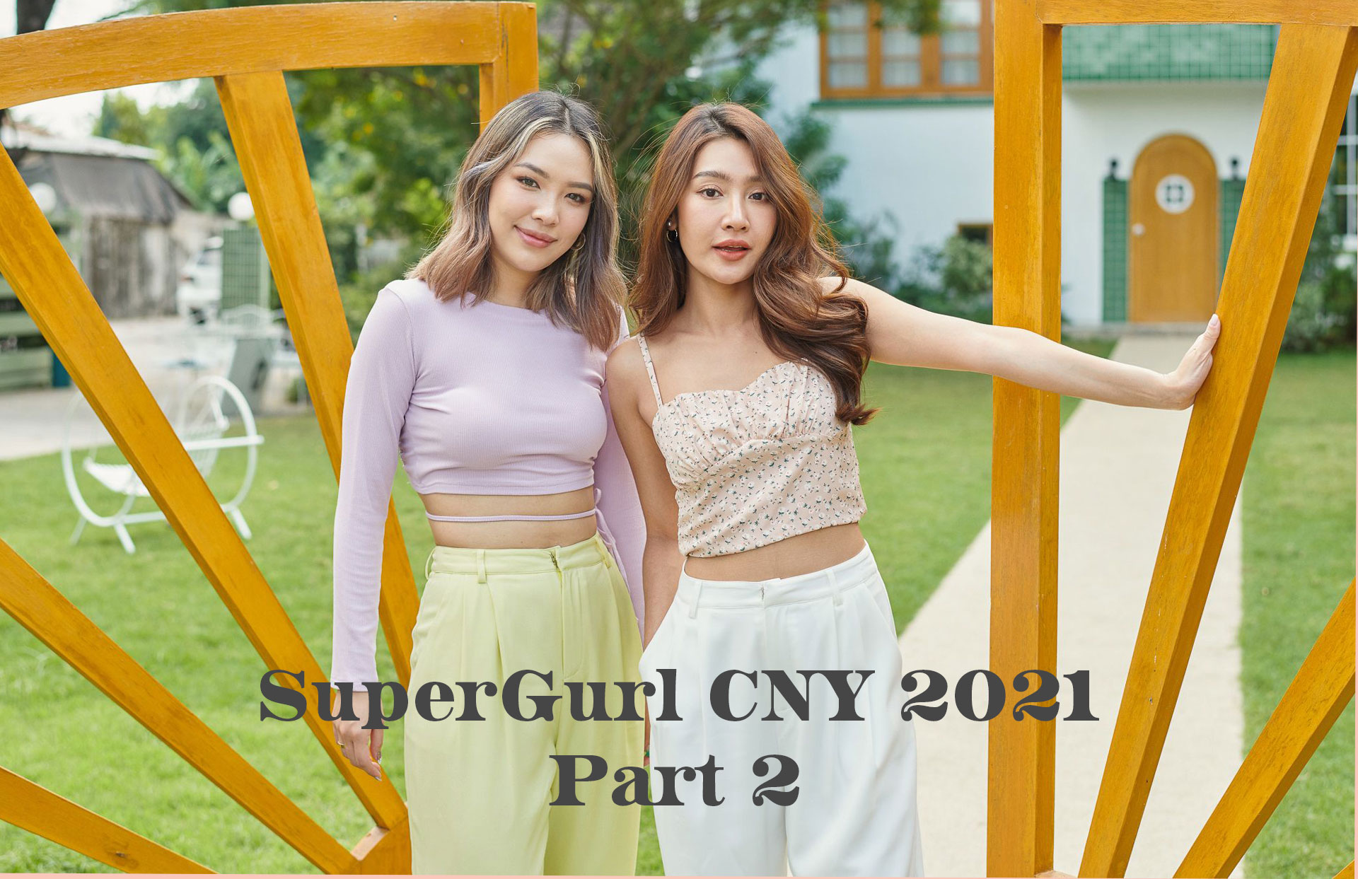 2021 CNY Collection II